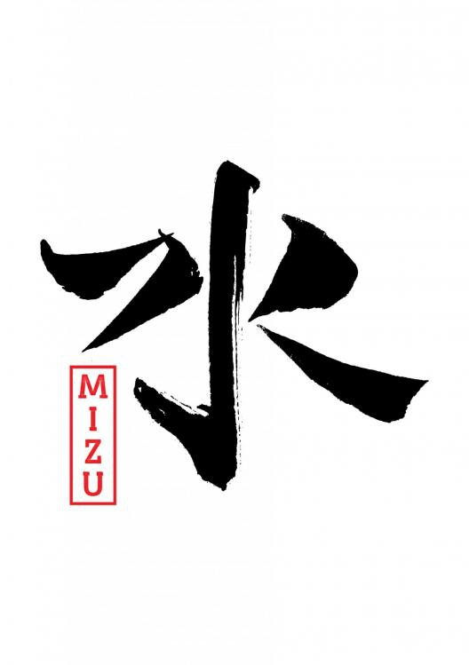 NOW OPEN - VILA VITA Parc's Mizu Restaurant
