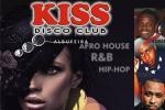 Urban Music Sessions at KISS, Albufeira