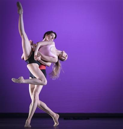 Junior Company of the Dutch National Ballet