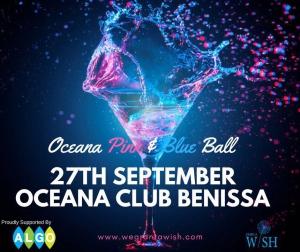 OCEANA PINK & BLUE BALL