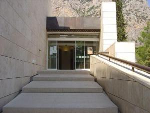 Museum - Entrance