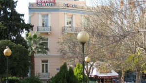 Exis Boutique Hotel Athens