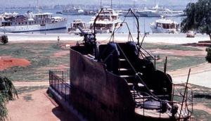 Greek Maritime Museum