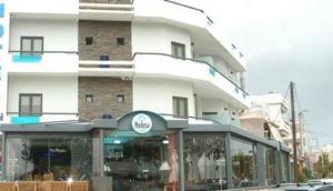 Hotel Medusa Artemis