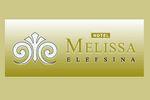 Melissa II Hotel Elefsina