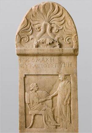 Piraeus Archaeological Museum