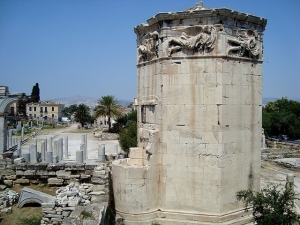 The Tower of the Winds, Roman Forum