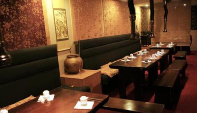 Faro Restaurant