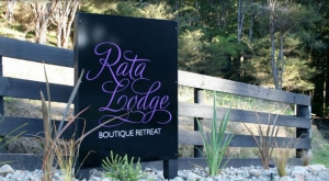 Rata Lodge - Front Entrance