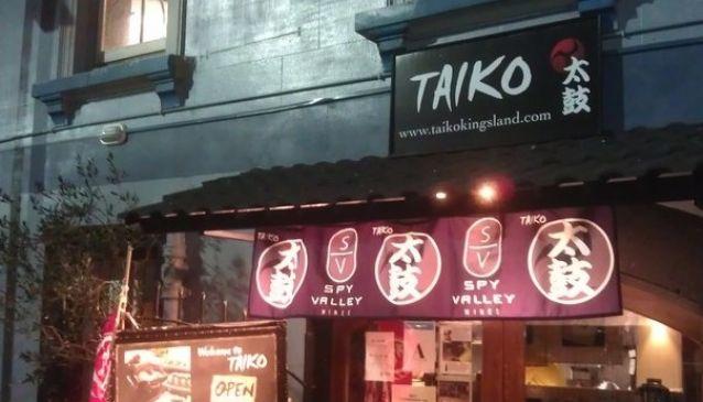 Taiko Japanese Restaurant & Bar