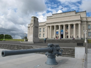 War Memorial Museum