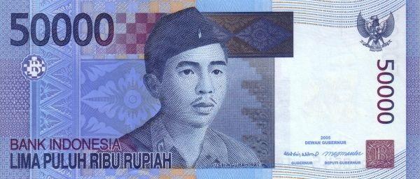 Lima Puluh Ribu Rupiah - His face always a reminder