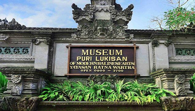 museum puri lukisan di ubud bali