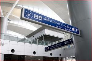 Airport Rail Link Bangkok BKK Airport