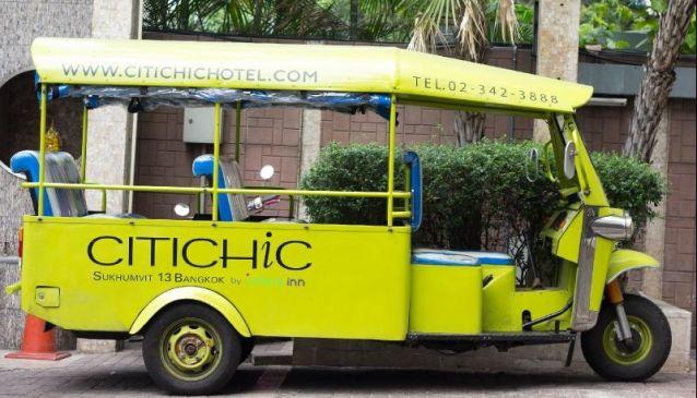 Citichic by iCheck Inn Soi13