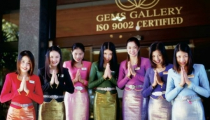 Gems Gellery