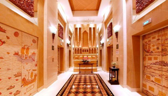 Rama Gardens Hotel Bangkok