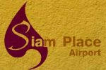 Siam Place Airport Hotel