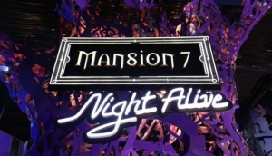 The Mansion7