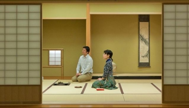 Museum of Asian Art