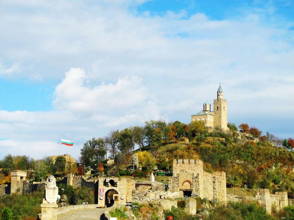 Tsarevets Fortress