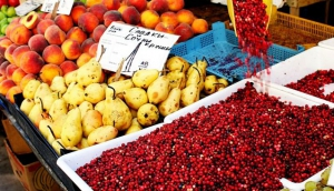 Bulgaria - A Fruit and Veg Paradise
