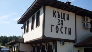 Belite Kashti (The White Houses) Malko Tarnovo