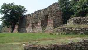 Hisarya Reserve