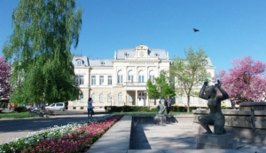 Ruse Historical Museum