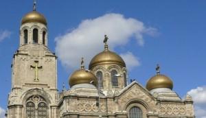 Uspenie Bogorodichno Cathedral