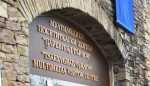 Veliko Tarnovo Wax Museum
