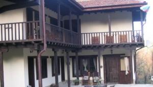 Villa Verbena Apriltsi