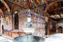 Rila Monastery (The Monastery of St. Ivan of Rila)