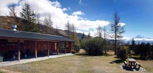 Glentanner Park (Mount Cook) Holiday Park