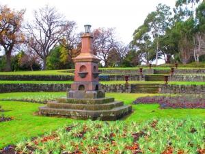 Timaru Botanic Gardens