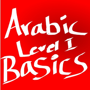 Arabic Language Basics