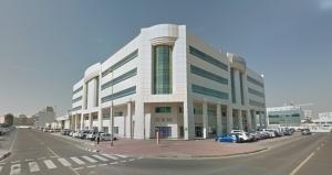 Al Garhoud and surrounding area