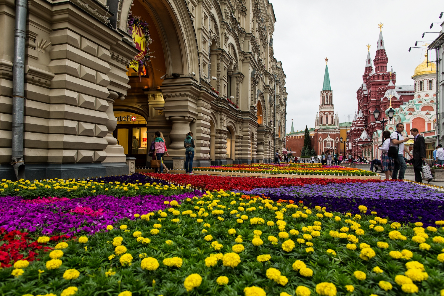 Summer events in Moscow