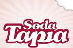 Soda Tapia