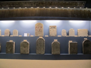 Archaeological Musem in Zagreb