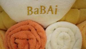 Wellness Centar BaBai