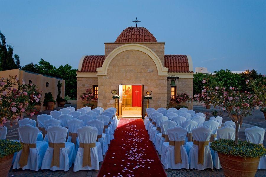 Wedding in the chapel
