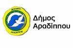 Aradippou Municipality