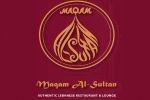 Maqam Al Sultan