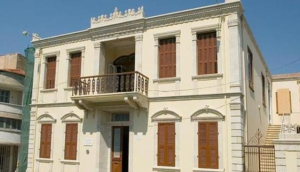 Municipal Folk Art Museum - Limassol