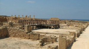 Paphos Archaeological Park - House of Theseus