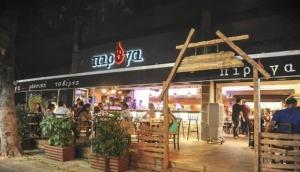 Piroga restaurant