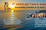 1st Souvlaki Tango marathon