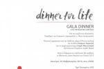 Dinner for Life - Gala Dinner