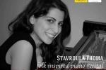Folk inspired piano recital - Stavroula Thoma